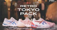 Retro Tokyo